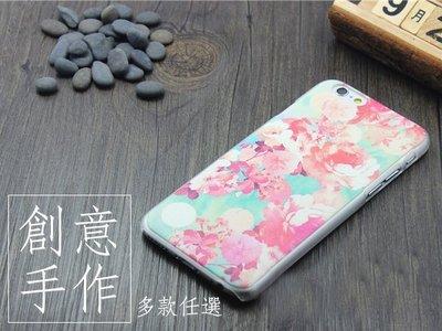 蝦靡龍美【PH481】韓國 複古 粉色大花蘋果6 5S iPhone6 Plus 創意 原創 手機殼 保護套 惡搞