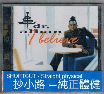 [鑫隆音樂]西洋CD-抄小路SHORTCUT - 一純正體健 Straight physical {ACD0009}全新