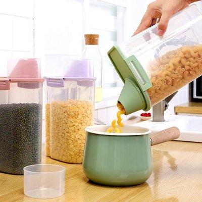 (免運)五谷雜糧儲物罐干貨收納罐 塑料...