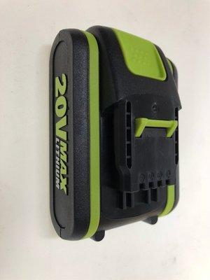 WORX 威克士 20V 2.0 鋰電池 無電源顯示