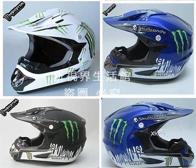 新品越野頭盔鬼爪全盔Monster川崎賽車頭盔摩托車頭盔越野騎行安全帽機車帽騎士頭盔3840{XSJ302321323}
