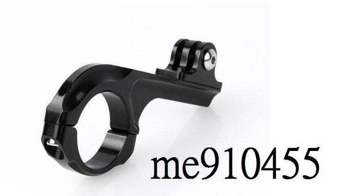 【有現貨】gopro Hero2 3相機配件 31.8mm手把自行車固定座支架 gopro配件 固定支架 單車夾