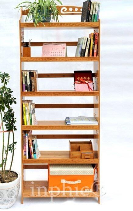 INPHIC-天然楠竹竹木放書架 竹子置物架 教室辦公室文件架竹制書櫃