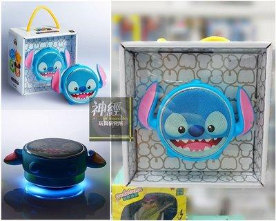 【神經玩具】限時特價現貨 TSUM 玩音樂藍牙燈光喇叭 史迪奇 Stitch 重低音 藍芽喇叭 訊想科技 迪士尼