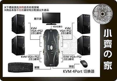 小齊的家 電腦 PC PS2 PS/2...