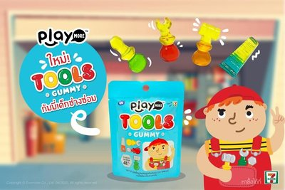 現貨!Playmore新品 超可愛造型 Tools Gummy 玩具軟糖 48g