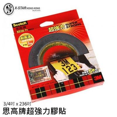 """1634975 3M 4011-6A, 超強力雙面膠紙 3/4""""x236"""""""