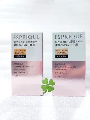 KOSE 高絲 丰靡美姬 幻粧光透零瑕粉底液SPF25/PA++ 30g