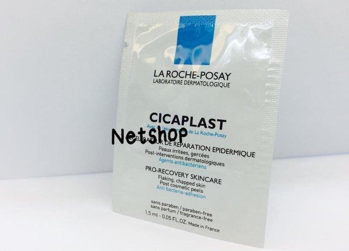 NETSHOP 理膚寶水 瘢痕速效保濕修復凝膠(舒痕速效修復凝膠) 1.5ml~公司貨  [包裝品滿六百免運]