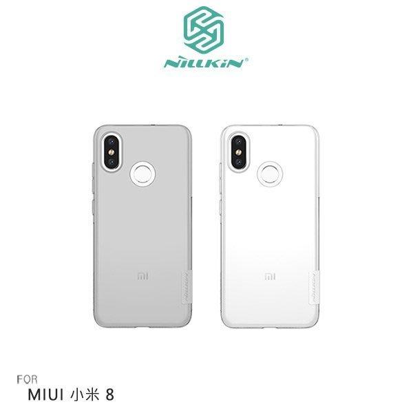 NILLKIN MIUI 小米 8 本色TPU軟套 果凍套 清水套 手機殼套 透明殼【佳里MIKO米可手機館】
