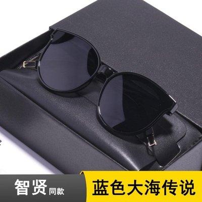 zollaGM新款網紅眼鏡明星款偏光太陽鏡女士防紫外線女墨鏡男