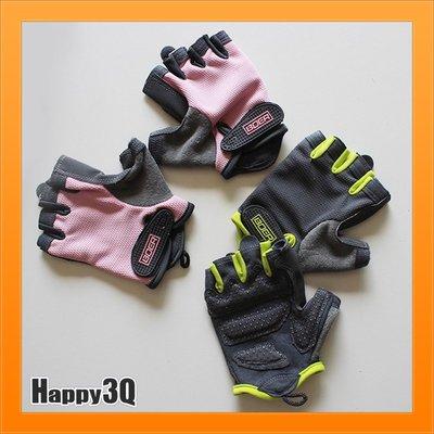 女生重訓手套健身手套防滑半指手套魔鬼沾單車手套運動手套-多色S-L【AAA5112】