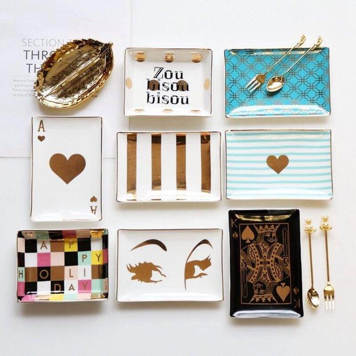 PARIS WOMAN.歐美 潮牌描金邊飾品收納 美化家居 質感 品味 裝飾