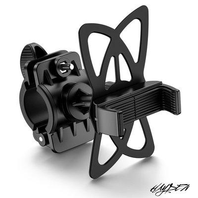 加強防護網型手機支架 機車支架 送防掉網 機車手機架 自行車手機架 腳踏車機車手機支架 五匹導航架鷹爪 手機車架 機車架