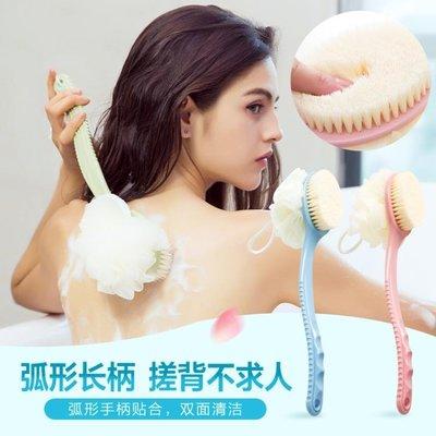 【蘑菇小隊】軟毛長柄搓背刷搓澡沐浴刷后背刷子洗澡刷-MG2528