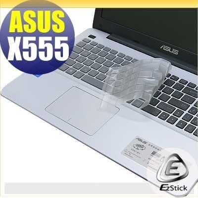 【EZstick】ASUS X555 X555L X555LF 奈米銀抗菌TPU  鍵盤保護膜 鍵盤膜