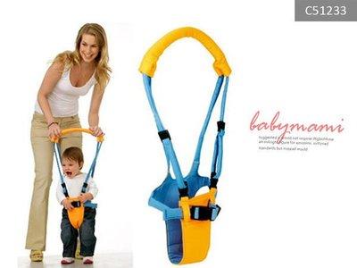 貝比幸福小舖【51233】提籃式嬰兒學步帶
