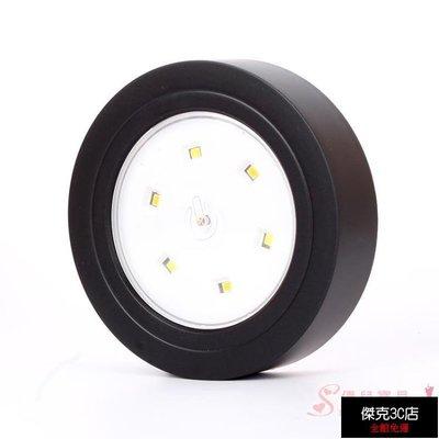 【免運】LED充電觸摸感應調光拍拍小夜燈磁鐵吸附宿舍臥室床頭樓道墻壁燈【傑克3C店】