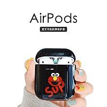 蘋果 Airpods 藍牙耳機保護套 防塵套Sup新airpods保護套硬殼蘋果1/2代無線藍牙耳機芝麻街可愛卡通air