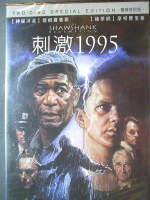 電影DVD-刺激1995-全新未拆(IMDb 票選史上最佳的電影)提姆羅賓斯&摩根費里曼.主演