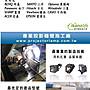 NEC 原廠投影機燈泡NP26LP / 適用機型NP-PA622U
