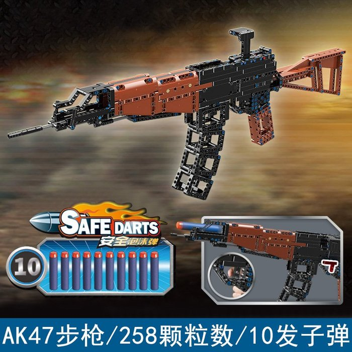 新品積木 啟蒙6006 AKM 武器玩具槍模型 自動步槍 狙擊槍 AK47 相容樂高 軍事二戰