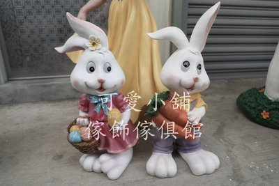 (台中 可愛小舖)可愛動物鄉村風男兔女兔兔子情侶拿提籃彩蛋蘿菠造型擺飾裝飾飾品擺件波麗娃娃家庭餐廳兒童樂園百貨公司花海