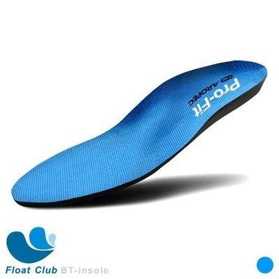 AROPEC Pro-Fit 活動中底鞋墊 減震吸濕鞋墊 (一雙入水陸兩用款) BT-insole