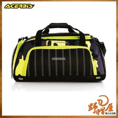 三重《野帽屋》義大利 ACERBIS PROFILE BAG 行李袋 裝備袋 旅行 大容量 50公升 50L。迷彩/棕