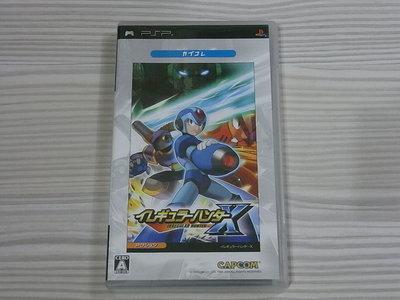 【小蕙館】<PSP> Irregular Hunter X 洛克人X 之 反亂獵人 (純日BEST版)