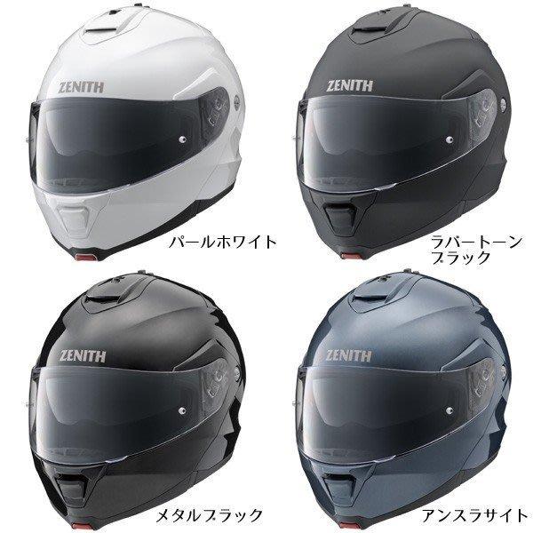 高品質日本原裝YAMAHA 2018 低噪音通風高安全全罩式安全帽可全掀可樂帽