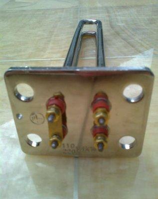【水電大聯盟 】  4kw 不鏽鋼 電熱管 電熱棒 適用和成 鴻茂 鑫司 全鑫 電熱水器 各廠牌均可