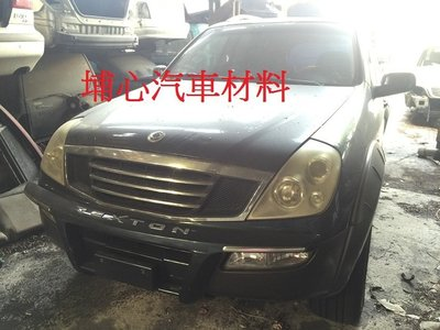 埔心汽車材料 報廢車 Ssang Yong 雙龍 REXTON 雷頓 3.2 2003 零件車 拆賣