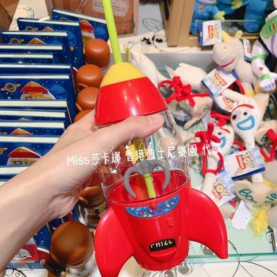 Miss莎卡娜代購【香港迪士尼樂園】﹝預購﹞玩具總動員 三眼怪火箭 造型水杯 吸管杯