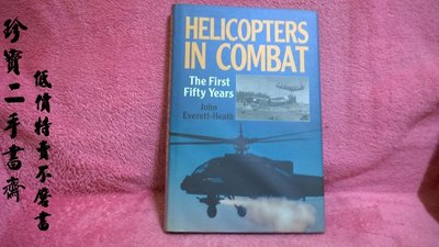 【珍寶二手書齋FB5】Helicopters in Combat: The First Fifty Years