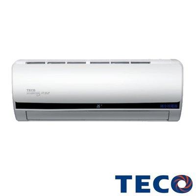 TECO東元 8-9坪 一級能效 R32變頻冷專分離式冷氣 MS52IE-HS2/MA52IC-HS2