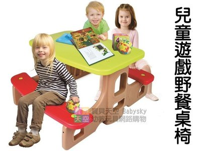 ◎寶貝天空◎【Haenim Toys兒童遊戲野餐桌椅】兒童桌椅,Little Tikes,Step2可參考 ,韓國製