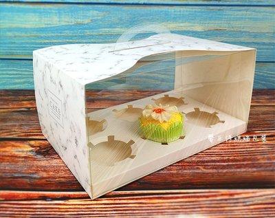 大理石透明6入杯子蛋糕手提盒附內托30元 婚禮小物.慕斯木糠杯布丁瓶蛋糕盒馬芬杯紙盒,聖誔節禮物包裝盒~幸福生活館