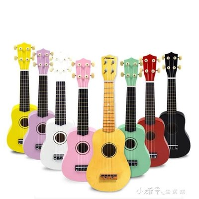 21寸木質入門尤克裡裡可彈奏初學者學生ukulele夏威夷兒童小吉他YQS    全館免運