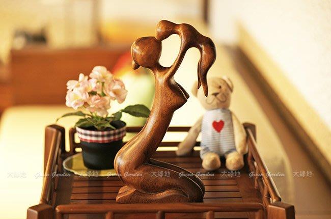 木藝品 母子情深(30CM)【大綠地家具】木藝品/印尼進口/手工藝/居家佈置/擺飾品/峇厘島風