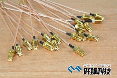 【阡鋒科技 專業二手儀器】RF 耗材 RG-178 SMA-IPEX 100/pcs