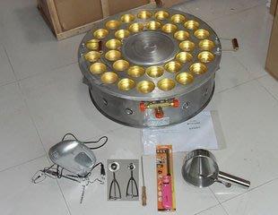INPHIC-紅豆餅機車輪餅機,紅豆餅機 6件套