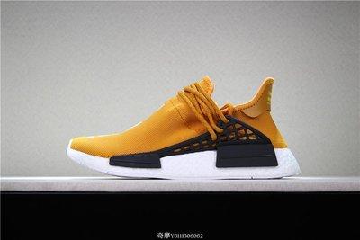 Adidas PW HUMAN RACE NMD 針織 時尚潮流 休閑運動 慢跑鞋 BB3070 男女鞋