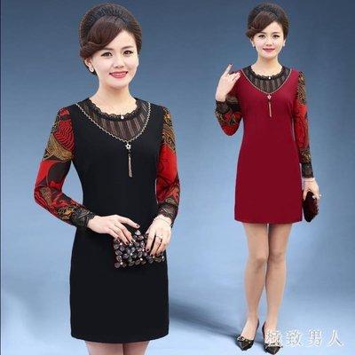 中老年女裝洋裝中長款媽媽秋裝中年婦女時尚修身打底衫 DN17914