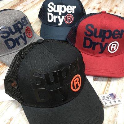 Superdry 卡車司機帽 棒球帽 ...