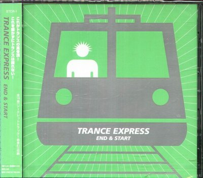 K - TRANCE EXPRESS end & start - 日版 - NEW H.Garden DOMINION