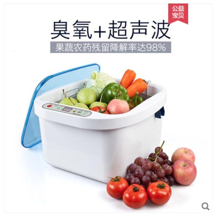 免運 正品 康道蔬果清洗機 KD-6001 12.8L 超音波清洗機 去除異味 洗菜機 洗水果 清洗蔬果 去除農藥殘留