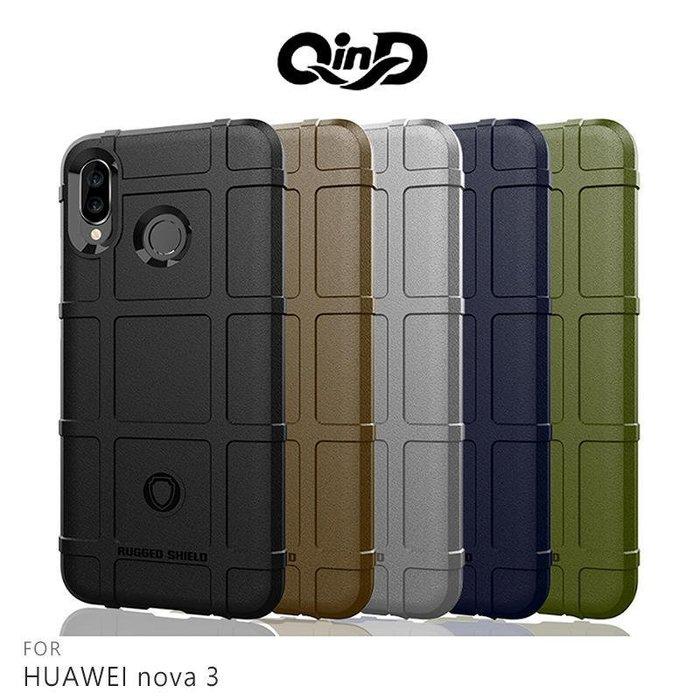 *phone寶*QinD HUAWEI nova 3/ nova 3i 戰術護盾保護套 背殼 軟殼 TPU套 手機殼 保