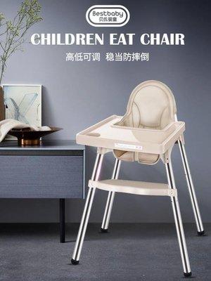 ZIHOPE 貝氏寶寶餐椅兒童餐椅嬰兒多功能便攜式餐桌椅子小孩學坐吃飯座椅ZI812