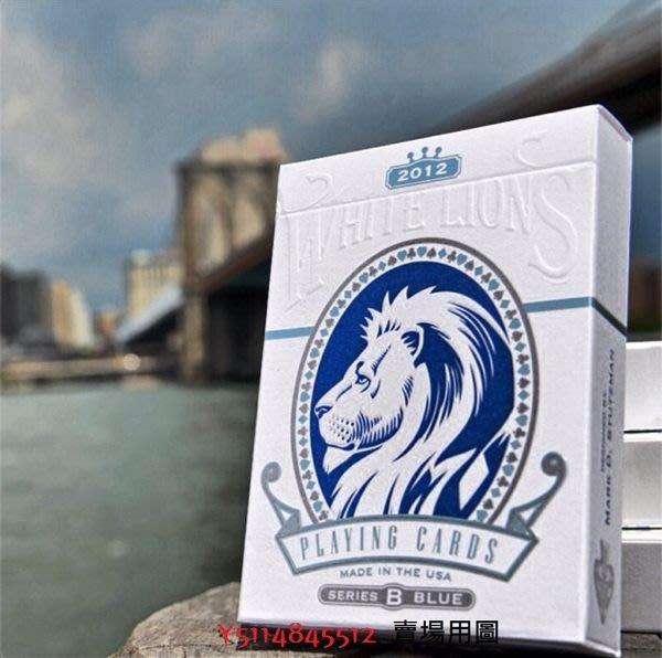[ 精選牌組 ] 大衛布萊恩 White Lions B Series 白獅牌B系列 藍背 ~  全新現貨供應中